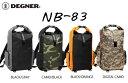 ☆【DEGNER】NB-83 マルチレインバッグ《容量:25L》 雨対策 防水 雨 梅雨対策 デグナー【バイク用品】