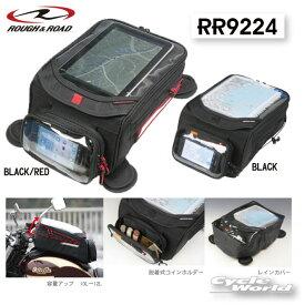 ☆【ROUGH&ROAD】ラフ&ロード RR9224デュアルライディングタンクバッグF.C. ツーリングバッグ 【バイク用品】