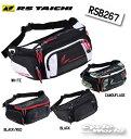 ☆【RS TAICHI】ウエストバッグ(Lサイズ)RSB267 容量《5L》WAIST BAG(L) ツーリング かばん カバン 鞄 バッグ RSタイ…