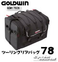【あす楽対応】【GOLD WIN】GSM17606 ツーリングリアバッグ78 ツーリング カバン 鞄 シンプル  シートバック Riding Bag ゴールドウ...