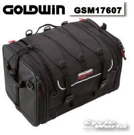 ☆【あす楽対応】【GOLD WIN】GSM17607 ツーリングリアバッグ53 ツーリング カバン 鞄 シンプル  シートバック Riding Bag ゴールドウィン 大型 ツーリングバッグ バックパッカー 旅行バッグ 【バイク用品】