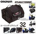 ☆【GOLD WIN】GSM27800 ツーリングリアバッグ32 ツーリング カバン 鞄 シンプル  シートバック Riding Bag ゴール…