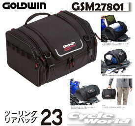 ☆【あす楽対応】【GOLD WIN】GSM27801 ツーリングリアバッグ23ツーリング カバン 鞄 シンプル  シートバック Riding Bag ゴールドウィン 大型 ツーリングバッグ バックパッカー 旅行バッグ 【バイク用品】