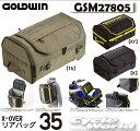 ☆【あす楽対応】【GOLD WIN】GSM27805 X-OVERリアバッグ35 ツーリング カバン 鞄 シンプル リュック  シートバッ…
