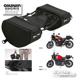☆【あす楽対応】【GOLD WIN】GSM27810 スポーツシェイプサイドバッグ12 ツーリング カバン 鞄 ゴールドウィン 【バイク用品】