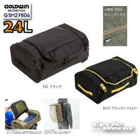 ☆【あす楽対応】【GOLD WIN】GSM27806 X-OVERリアバッグ24 ツーリング カバン 鞄 シンプル リュック  シートバック Riding Bag ゴールドウィン  ツーリングバッグ バックパッカー 【バイク用品】
