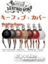 ☆【ネコポス対応】【Rough Tail】キーフォブカバー KEY FOB COVERカラーオーダー アメリカン ラフテール サドルバッグ Harley‐Dav...