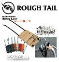 ☆【ネコポス対応】【Rough Tail】●シェードループ SHADE LOOPサングラスホルダー めがね サングラスハンガー ア…