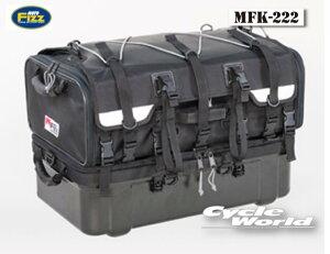 ☆【TANAX】MOTO FIZZ MFK-222  グランドシートバッグ【ブラック】 キャンピングバッグ キャンプバッグ シートバッグ ロングツーリング  タナックス  モトフィズ【smtb-k】 【バイク用