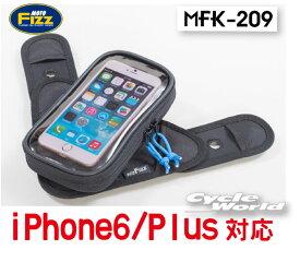 ☆【TANAX】MOTO FIZZ MFK-209 マグレス380クイックL  吸盤式 スマホ タンクバッグ iPhone6/Plus対応 スマホケース スマホホルダー タナックス モトフィズ【バイク用品】