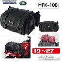 【あす楽対応】【TANAX】MOTO FIZZ MFK-100 ミニフィールドバッグ タナックス モトフィズ キャンプ ツーリング バックパッカー ツーリング ...