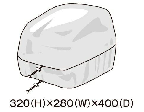 ☆【TANAX】MOTO FIZZ MP-266 レインカバー 補修部品 リペアパーツ MFK-181用 タナックス  モトフィズ キャンプ ツーリング バックパッカー ツーリング シートバッグ Kシステムベルト【smtb-k】 【バイク用品】