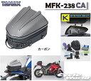 ☆【あす楽対応】【TANAX】シェルシートバッグMT MFK-238CA カーボン MOTO FIZZ  シートバッグ スーパースポーツ…