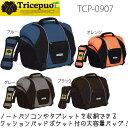 ☆◆【Tricepuo】 TCP-0906 ウエストバッグ トリケプート バッグ ポーチ  小物入れ アウトドア GPカンパニー…