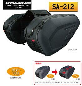 ☆【KOMINE】 コミネ SA-212 モールデッドサドルバッグ Expサイドバッグ ツーリングバッグ 【バイク用品】