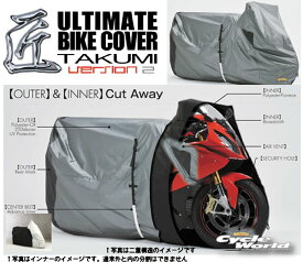 ☆【REIT】[L スーパースポーツサイズ]最高級バイクカバー「匠2」たくみ Ver2レイト商会 MCP 国産 日本製 Made in Japan TA932LSS 【バイク用品】