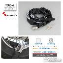 ☆【あす楽対応】【送料無料】TDZ-06 KITACO ウルトラロボットアームロック 全長:2150mm セキュリティロック 防犯 盗…