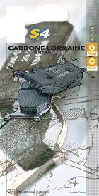 ☆【CARBONE LORRAINE】ブレーキパッド S4 エコノミー 2枚1セット(1キャリパー分)TZR125R (90-)[R]/APRILIA RS250(95-04)[R]カーボンロレーヌ シンタード 【バイク用品】【バイクパーツ】