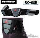 ☆【KOMINE】コミネ SK-605 バックブレイス Back Brace 腰椎 プロテクター 【バイク用品】