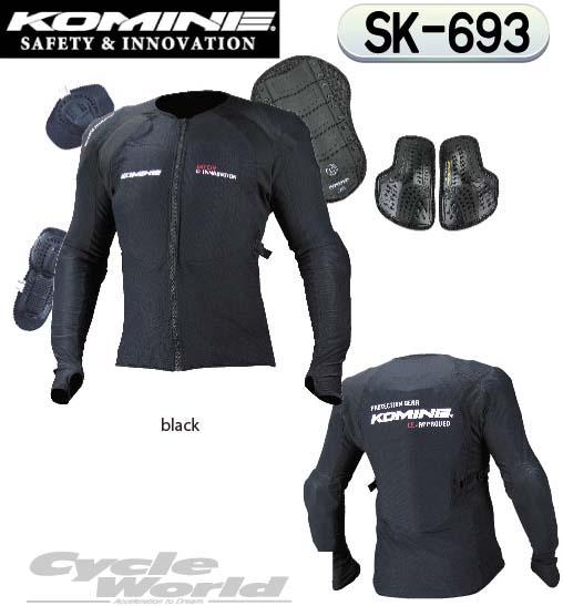☆【KOMINE】SK-693 CEアーマードトップインナーウェアSK-693 CE Armored Top Innerwearプロテクター 肘 腕 手 コミネ【バイク用品】