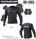 ☆【KOMINE】SK-693 CEアーマードトップインナーウェアSK-693 CE Armored Top Innerwearプロテクター 肘 腕 手 コ…