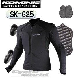 ☆【KOMINE】コミネ SK-625 アーマードトップインナーウエアSK-625 Armored Top Inner Wearプロテクター 胸 肩 背中 脊髄 肘 上半身 チェスト 【バイク用品】