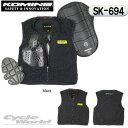 ☆【KOMINE】SK-694 CE ボディプロテクションライナーベストSK-694 CE Body Protection Liner Vestプロテクター 胸 …