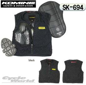 ☆【KOMINE】SK-694 CE ボディプロテクションライナーベストSK-694 CE Body Protection Liner Vestプロテクター 胸 脊髄 背中 チェスト サイド 両脇 パット バックプロテクター コミネ【バイク用品】