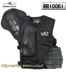 ☆【ROUGH&ROAD】ラフ&ロードRR10061ボディープロテクターベストプロテクター チェストパッド 胸 脊髄 プロテクション 【バイク用品】