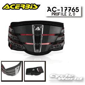 ☆【ACERBIS】PROFILE 2.0 ベルト AC-17765 ウエストベルト ウエストサポーター モトクロス 腰 アチェルビス  【バイク用品】