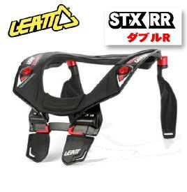 ☆【LEATT】リアット STX ダブルR [STX RR]  ネックブレース本体 ロードレースモデル ネックブレイス ネックプロテクター 首用  【バイク用品】