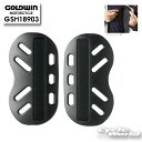 ☆【GOLDWIN】GSM18903 胸部ハードプロテクター(2個セット)胸 胸部 ゴールドウィン 【バイク用品】