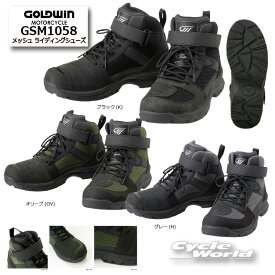 ☆【あす楽対応】GSM1058 メッシュライディングシューズ 【GOLDWIN】ブーツ 靴 ツーリング ゴールドウィン 【バイク用品】