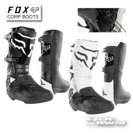 ☆正規品【FOX】COMP BOOTS コンプ ブーツ オフロードブーツ フォックス オフロード モトクロス  25408【バイク用品】