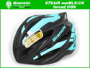 【送料無料】【BIANCHI】(ビアンキ)STEAIR(ステアー)ヘルメット マットブラック OGK製【ヘルメット】【自転車 アクセサリー】