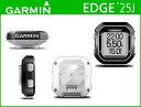 【土曜も16時まであす楽】【送料無料】【GARMIN】(ガーミン)EDGE 25J 日本語版 GPSサイクルコンピューター【サイクルコンピューター】【自転車 アクセサリー】