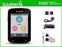 【土曜も16時まであす楽】【GARMIN】(ガーミン)EDGE 820J セット<アウトフロントマウント付属>日本語版 GPSナビ搭載サイクルコンピューター【G... ランキングお取り寄せ