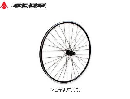 【送料半額】【ACOR】(エイカー)TBA20 クロスバイク700C リアホイール【クロスバイク用リアホイール】【自転車 パーツ】
