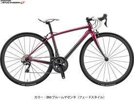 【ANCHOR】(アンカー) 2020 RL8W ULTEGRA(2x11s)女性用ロードバイク完成車(自転車)ブリヂストンアンカー BRIDGESTONE
