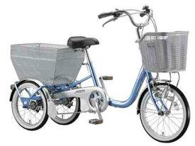 【BRIDGESTONE】(ブリジストン)ワゴン シングルギャ BW10 3輪サイクル(三輪サイクル自転車)(日時指定・代引き不可)0000000051071