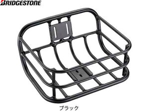 【BRIDGESTONE】(ブリジストン)アルミパイプバスケット BK-ALP(自転車)