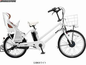 【BRIDGESTONE】(ブリジストン)ビッケ グリ dd BG0B40 電動アシスト子供乗せ自転車(両輪駆動)(自転車)(日時指定・代引き不可)
