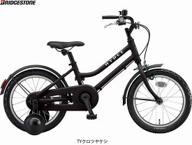 "【BRIDGESTONE】(ブリジストン)HYDEE ハイディキッズ HY16 キッズバイク16""(自転車)(日時指定・代引き不可)"