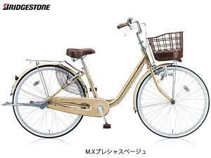 【BRIDGESTONE】(ブリヂストン)アルミーユ ダイナモ シングル 24型 AU40 ファミリーサイクル(自転車)(日時指定・代引き不可)