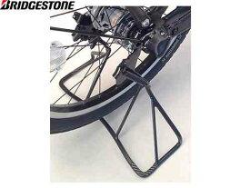 【BRIDGESTONE】(ブリジストン)トートボックス用スーパーラクラクワイドスタンド【スタンド】(自転車) SRW-18