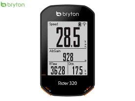 (送料無料)【bryton】(ブライトン)RIDER 320E (ライダー320E) GPSサイクルコンピューター(単体:センサー類別売)(自転車)4718251592910