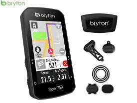 (送料無料)【bryton】(ブライトン)RIDER 750T(ライダー750T)GPSサイクルコンピューター(スピード/ケイデンス/心拍センサー付)(自転車)4718251592866