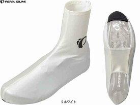【PEARLIZUMI】 (パールイズミ)86 コーティング シューズカバー (16/17/18/19)(自転車)spdシューズ