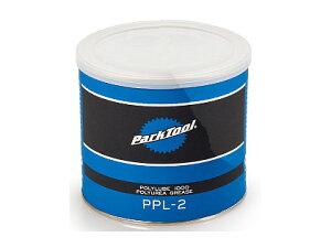 【PARKTOOL】(パークツール)PPL-2 ポリリューブ1000 カップ入 グリース【グリス】【ケミカル】 4962772158463 PPL2
