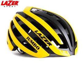 (送料無料)【LAZER】(レイザー)Z1 <ユンボ ヴィズマ 2019> ロードヘルメット(自転車)
